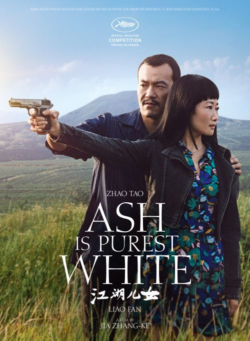 Ash Is Purest White (STA)